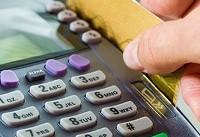 سازو کار استفاده از رمزهای یکبارمصرف در تراکنشهای بانکی