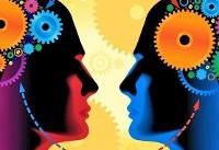 پنج قانون طلایی برای بهبود مهارتهای ارتباط موثر