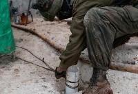 رژیم صهیونیستی مدعی کشف تونل جدید حزب الله شد + تصاویر