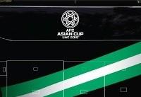 شعار تیم ملی در جام ملتها مشخص شد