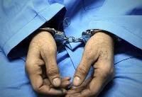 کشف محموله ۸۵۰ کیلویی موادمخدر در تانکر حمل قیر