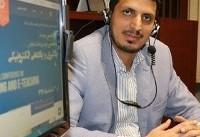 دانشگاه خواجه نصیر میزبان هفتمین کنفرانس بین المللی یادگیری الکترونیکی