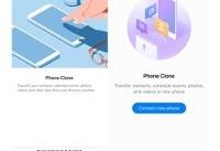 امکان انتقال سریع اطلاعات در گوشیهای سری Mate ۲۰ هوآوی