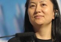 دادگاه کانادا با آزادی مدیر مالی شرکت هوآوی با قرار وثیقه موافقت کرد