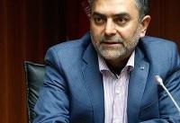 تغییر دبیر بازنشسته فدراسیون تکواندو