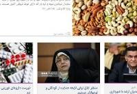 ممنوعیت تردد کامیون در منطقه ۲ تهران/عرضه آجیل یلدا با تخفیف در میادین میوهوترهبار