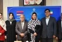 آغاز همکاریهای مشترک ایران و ارمنستان در حوزه تجهیزات پزشکی