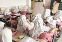 خراسان شمالی، جزء ۳ استان نخست کشور در ازدواج زودهنگام دختران