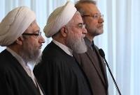 ویدئو / سخنان روحانی پس از نشست سران سه قوه