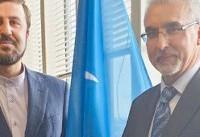 نماینده ایران با مقام های ارشد آژانس بین المللی انرژی اتمی دیدار کرد