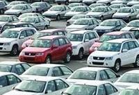 آغاز عرضه خودرو به قیمت ۵ درصد کمتر از بازار