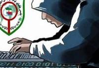 انتشار تصاویر خصوصی بستگان به دلیل خصومت و انتقام جویی