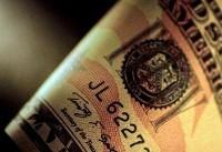 برگشت تدریجی ارز صادراتی به اقتصاد
