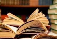 تدوین برنامه کلان پژوهش و فناوری علوم انسانی