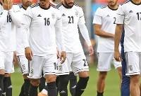 تکرار شعار ایران برای جام ملت ها