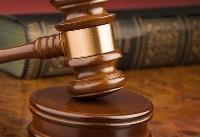 اعلام آرای کمیته انضباطی/ پرسپولیس و تراکتورسازی جریمه مالی شدند