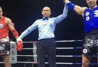 پایان کار تیم ملی مویتای در قهرمانی آسیا با طلای «آزادی»