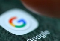 Russia fines Google for not complying with search results law - TASS