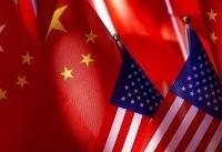 نگرانی آمریکا از حمله سایبری گسترده چین