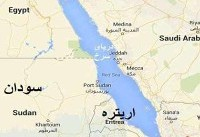 اهداف رژیم حقوقی دریای سرخ و خلیج عدن با حضور ۷ کشور