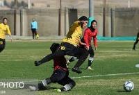 قرعه سخت ملوان در هفته دوم لیگ برتر فوتبال بانوان