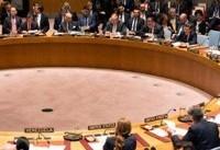 جلسه شورای امنیت؛ وزیر خارجه آمریکا به دنبال محدود کردن برنامه موشکی ایران