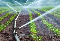 تجهیز ۲ میلیون هکتار اراضی آبی کشور به شبکه نوین آبیاری