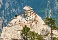 سرو چای در قله کوه+عکس