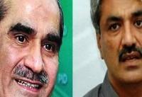 وزیر پیشین پاکستان و برادرش به اتهام