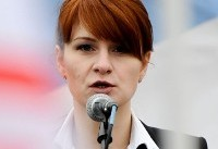 Maria Butina pleads guilty to conspiracy as agent of Russia in USA