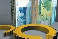 نقش اثرگذار بانکهای خصوصی در رونق اقتصادی کشور