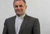 سفیر ایران در تقلیس: گرجستان نقص قوانین خود را با برخوردهای خشونتآمیز جبران نکند