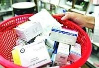 اختصاص ۳.۵ میلیارد دلار ارز به شرکتهای دارویی