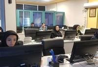 راهیابی جامع کشوری سرشماره ۲۰۱۰ به منظور افزایش رضایتمندی مشتریان تجاری شرکت مخابرات ایران