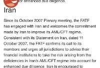 ابوطالبی: بالاتر از لیست سیاه FATF لیستی نیست/این بار راه را اشتباه نرویم