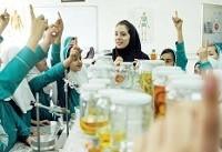 قطب نانو پایتخت در خاوران