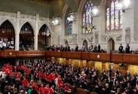 رایگیری برای قطعنامه ضد ایرانی در پارلمان کانادا به تعویق افتاد