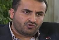 انصار الله: برای برقراری آتش بس دریمن پیشرفت های خوبی داشتیم