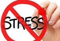 چطور ترمز استرس را بکشیم&#۸۲۰۴;؟