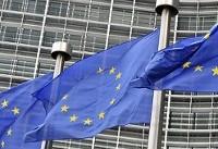 ۸ کشور اروپایی در بیانیهای خواستار اجرای کامل برجام شدند