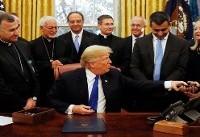 ترامپ و امضای قانونی علیه دولت خود!