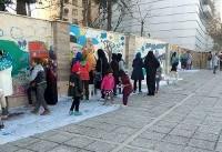 رویای کودکان کار بر روی دیوار خیابانی در شیراز