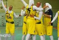 تیمی که فقط برای قهرمانی در لیگ بسکتبال بانوان میجنگد