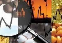 معامله ۲۴ هزار تن مواد شیمیایی در بورس