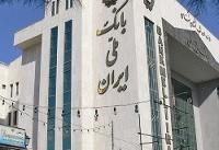 بانک ملی: پرداخت عوارض خروج از کشور الکترونیک شد