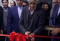 واحد بانکداری شرکتی بانک گردشگری افتتاح شد