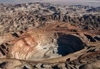 چاه فیروزهای که در آن مس کشف شده!