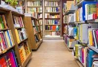 اخطار به یک کتابفروشی بهدلیل تخفیف کتاب