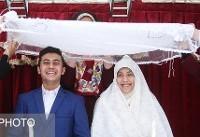 برگزاری جشنواره Â«ازدواج دانشجویی» در دانشگاه فردوسی