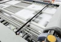 اختصاص ۱۵ میلیون دلار برای تامین کاغذ ناشران کتاب و مطبوعات